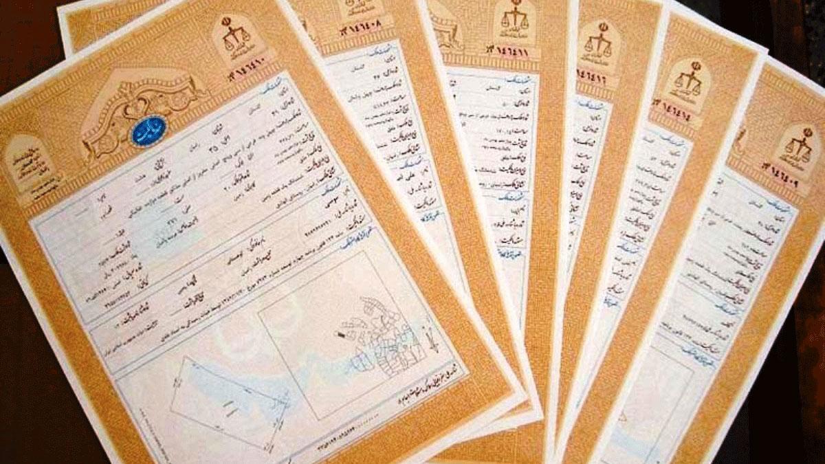 شرایط لازم جهت اجاره سند و فیش حقوقی برای زندانی
