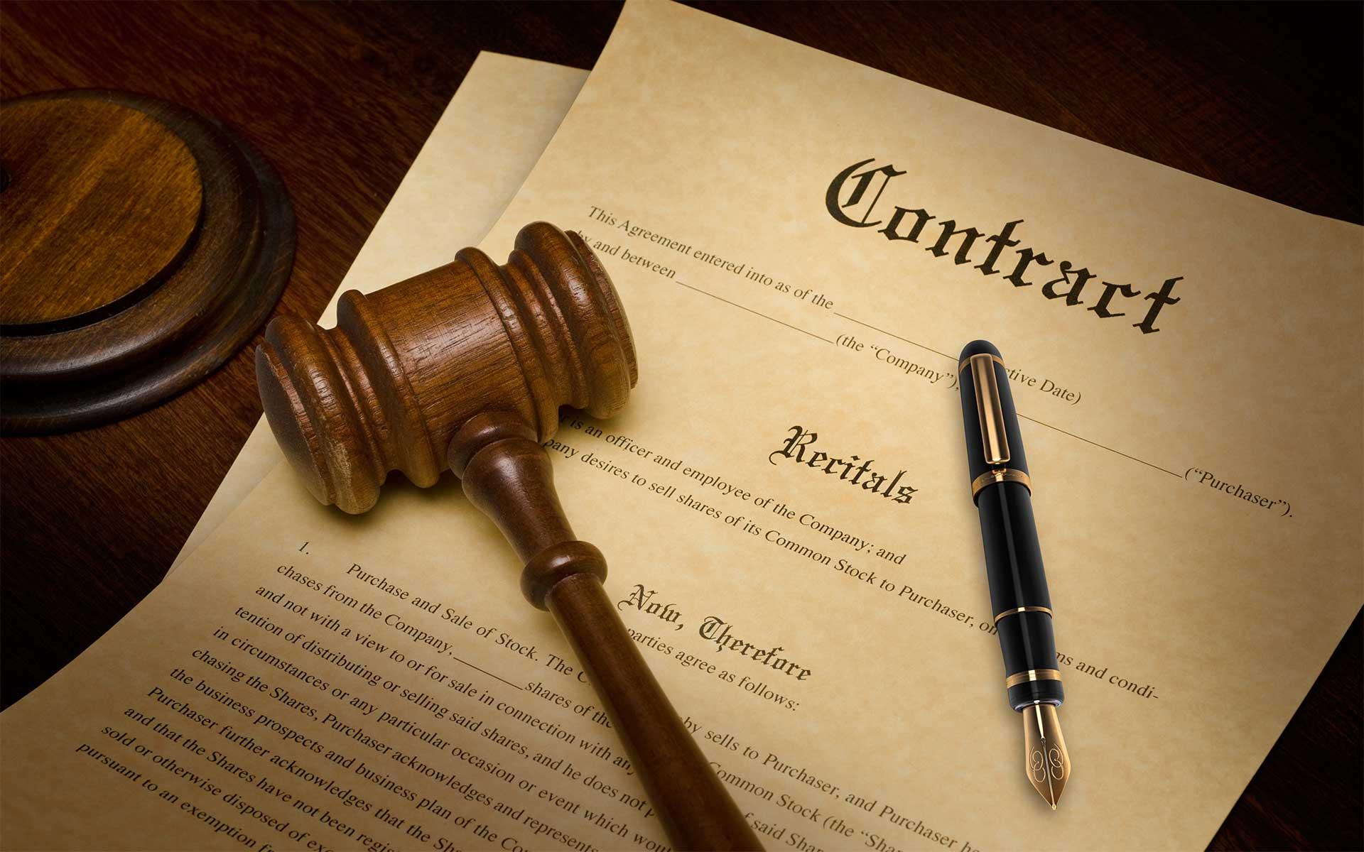 عقود و قرارداد ها